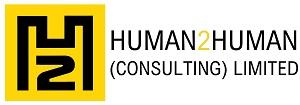 human2human.consulting Logo